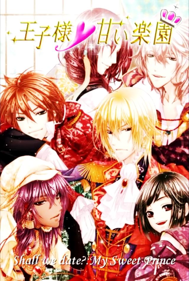 01-my-sweet-prince