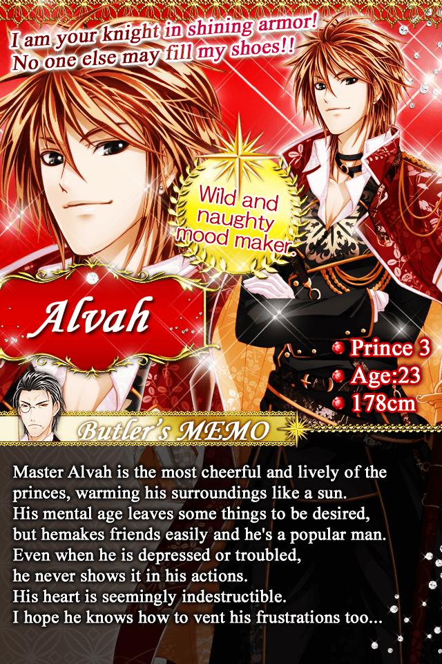 03-alvah-my-sweet-prince