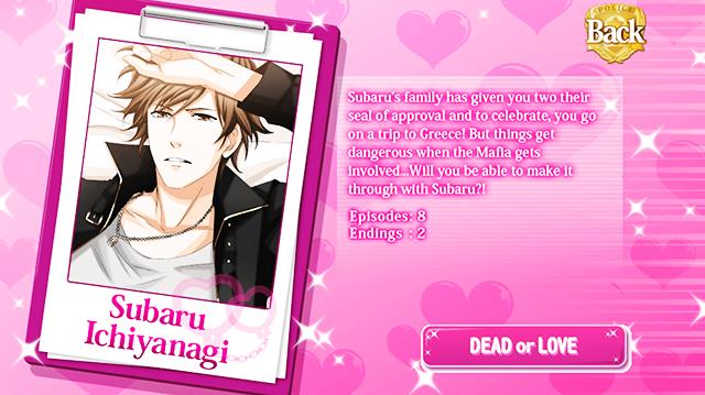 01-subaru-dol-my-sweet-bodyguard