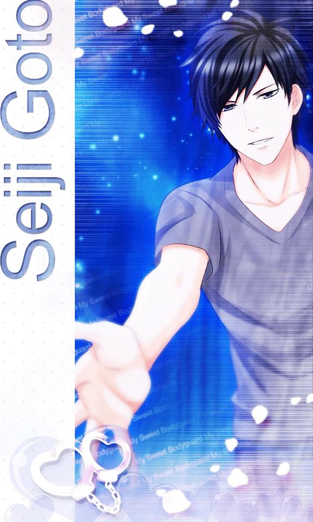 05-seiji-my-sweet-bodyguard