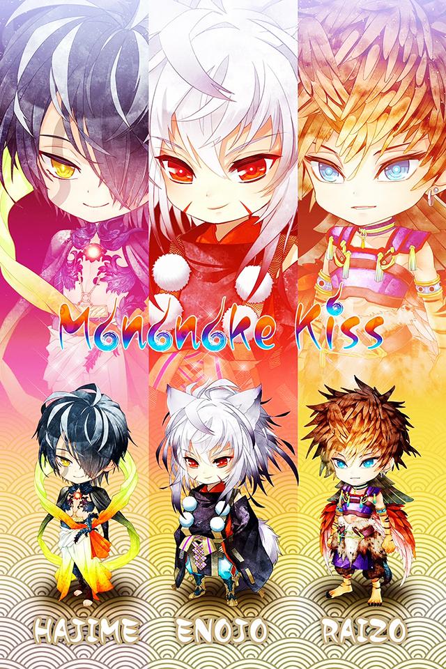 05-mononoke-kiss