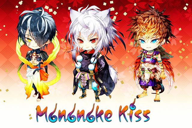 07-mononoke-kiss