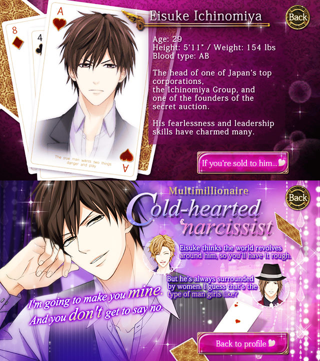 02-eisuke-kissed-by-the-baddest-bidder