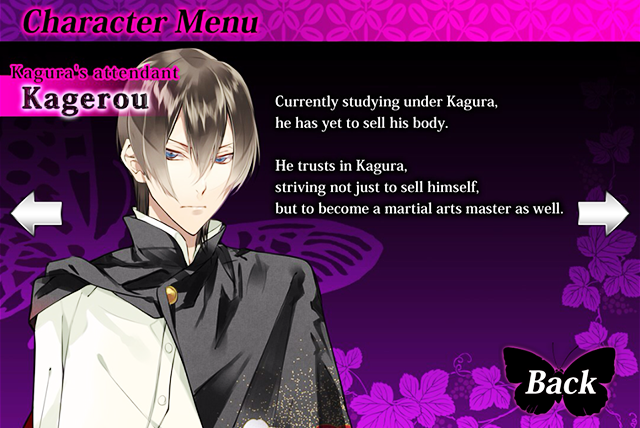 05-kagerou-the-men-of-yoshiwara