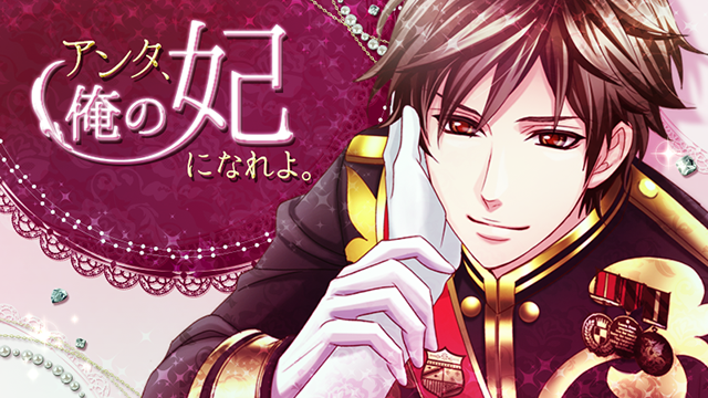 16-ouji-sama-no-propose-season-2