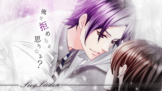 17-ouji-sama-no-propose-season-2