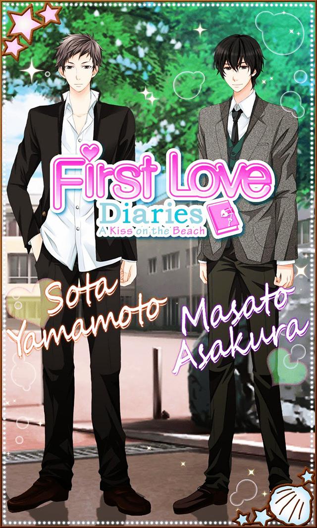 15-first-love-diaries