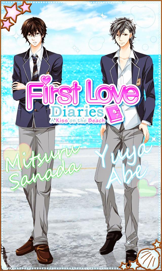 16-first-love-diaries