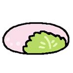26-02-sakura-mochi-cushion-neko-atsume