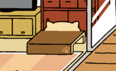 garden-extension-neko-atsume