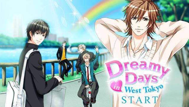 01-dreamy-days-in-west-tokyo