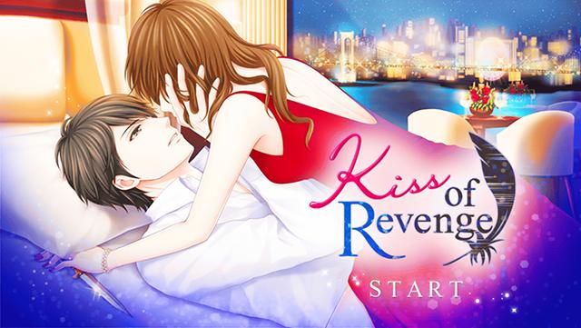 01-kiss-of-revenge