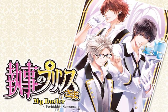 01-my-butler