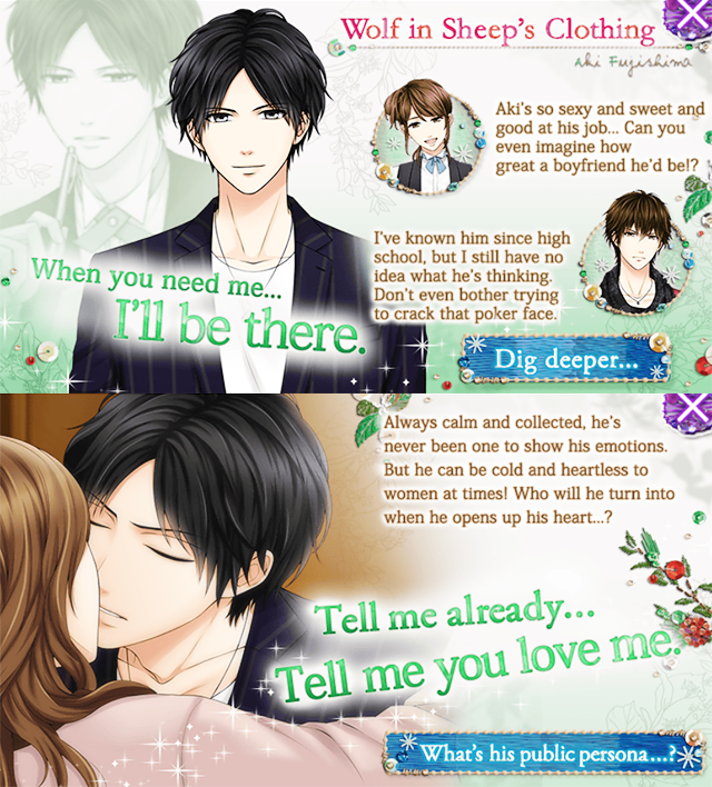 02-aki-finally-in-love-again