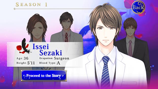 02-issei-kiss-of-revenge