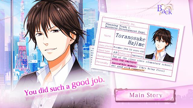 02-toranosuke-office-secrets