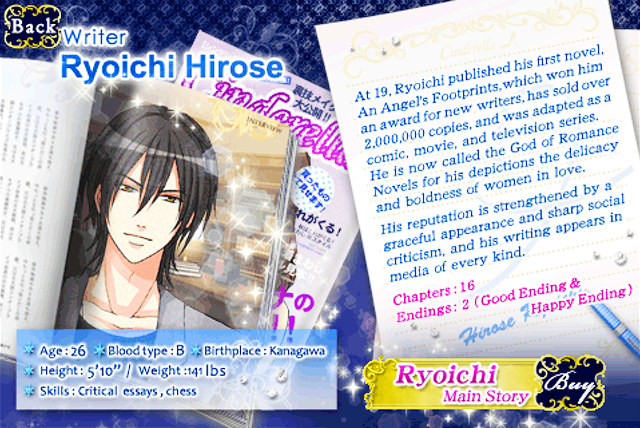 03-ryouichi-seduced-in-the-sleepless-city