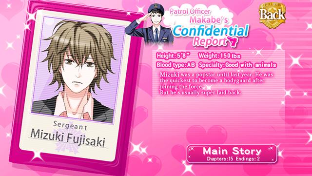 05-mizuki-my-sweet-bodyguard