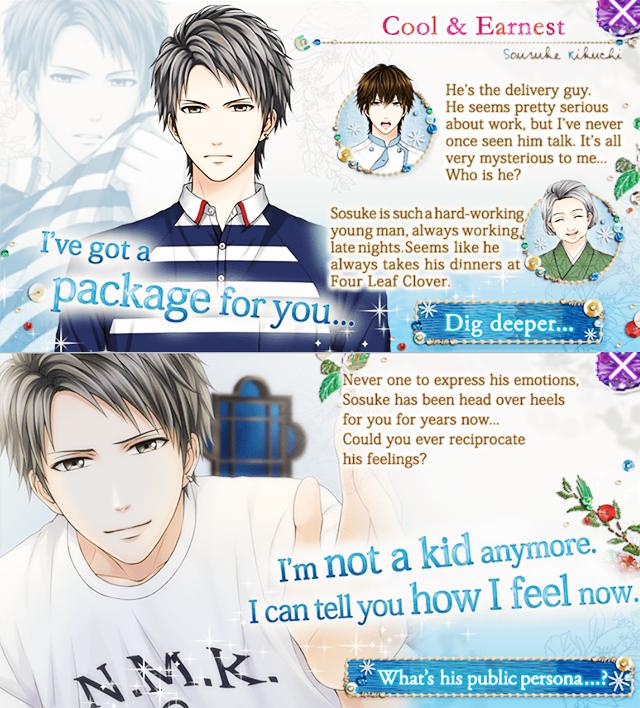05-sousuke-finally-in-love-again