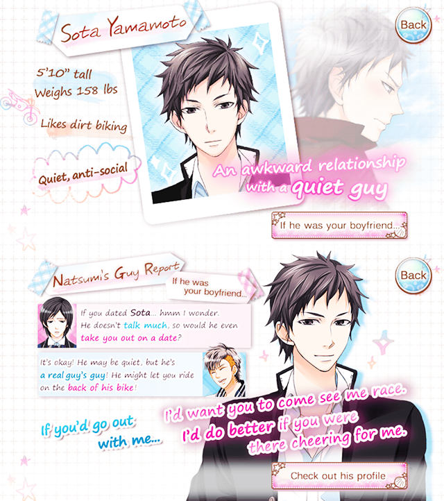 05-souta-first-love-diaries