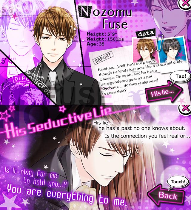 06-nozomu-true-love-sweet-lies