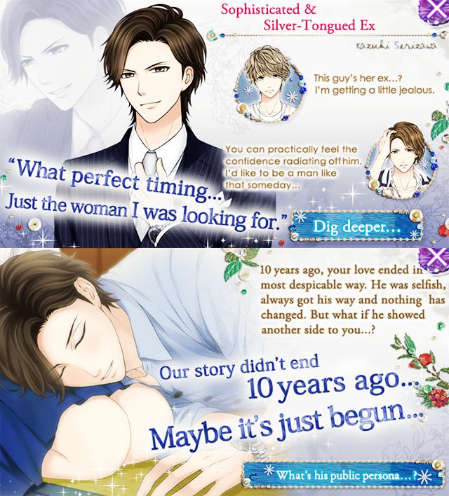 07-kazuki-finally-in-love-again
