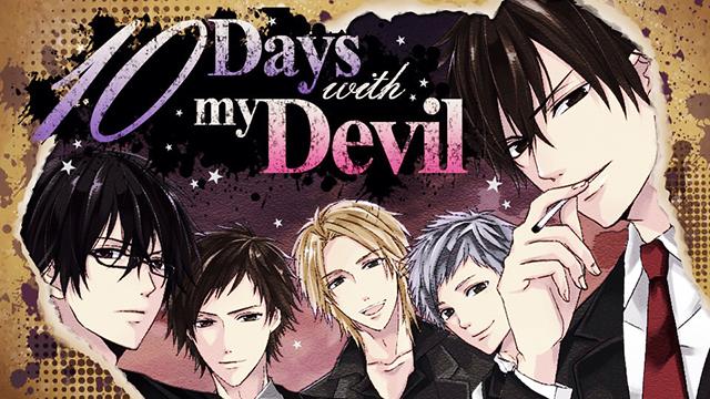 12-10-days-with-my-devil