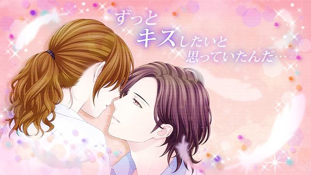 14-fukushuu-no-kiss-o-anata-ni