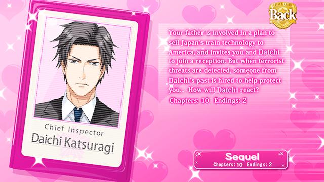 01-daichi-sq-my-sweet-bodyguard