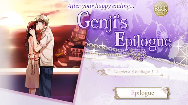 01-genji-ep-in-your-arms-tonight