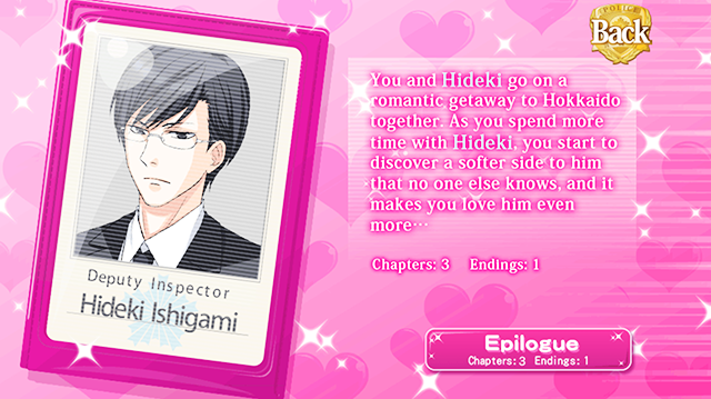 01-hideki-ep-my-sweet-bodyguard