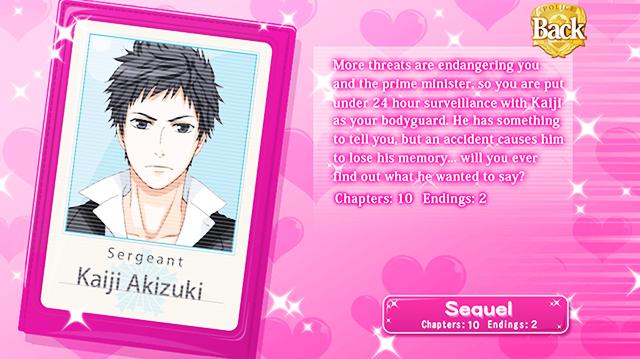 01-kaiji-sq-my-sweet-bodyguard