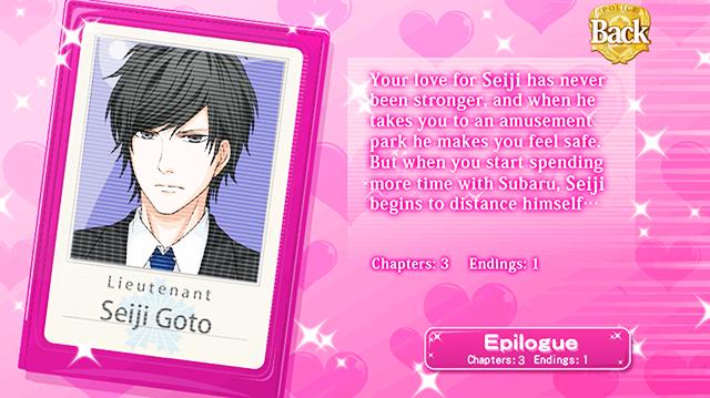 01-seiji-ep-my-sweet-bodyguard