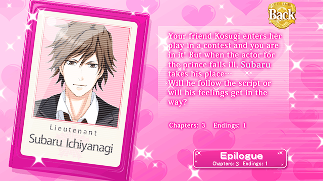01-subaru-ep-my-sweet-bodyguard