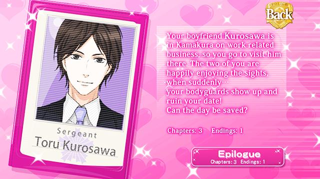 01-tooru-ep-my-sweet-bodyguard