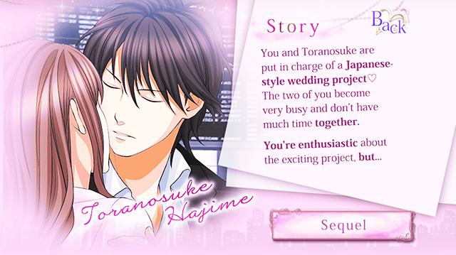 01-toranosuke-sq-office-secrets