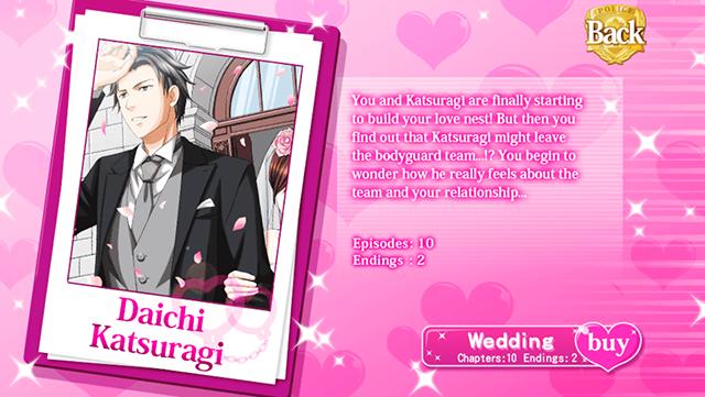 01-daichi-wd-my-sweet-bodyguard