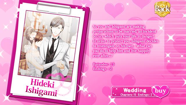 01-hideki-wd-my-sweet-bodyguard