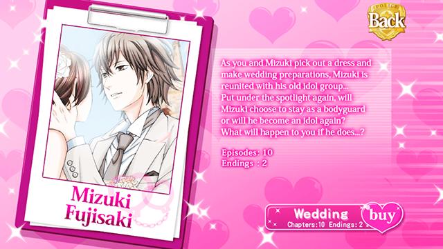 01-mizuki-wd-my-sweet-bodyguard