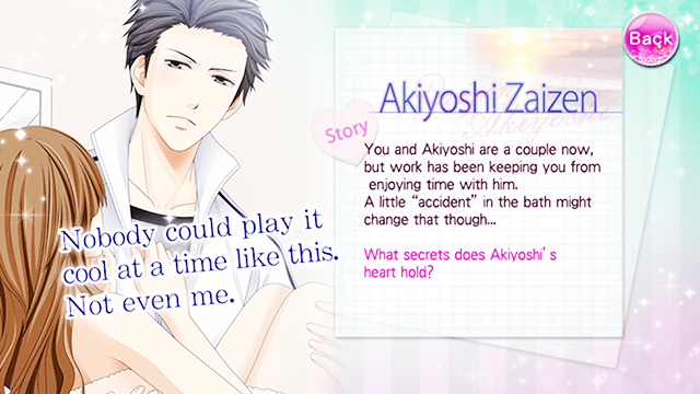 01-akiyoshi-ep-our-two-bedroom-story