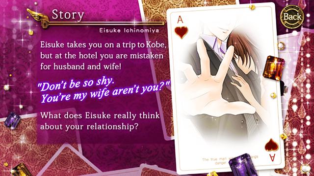 01-eisuke-se-kissed-by-the-baddest-bidder
