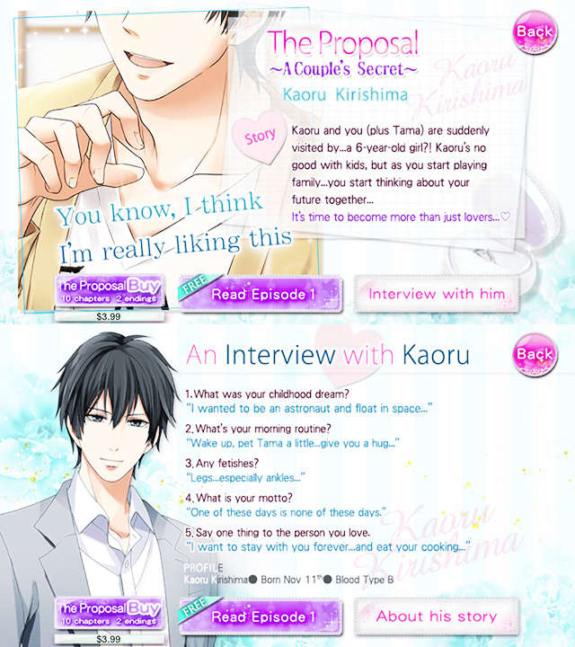 01-kaoru-tp-our-two-bedroom-story
