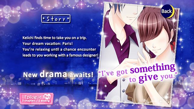 01-keiichi-se-serendipity-next-door