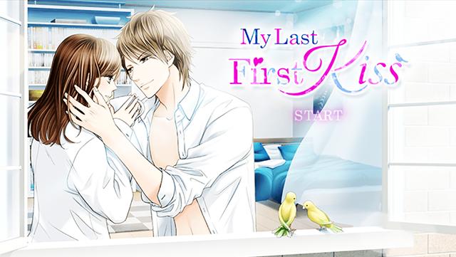 01-my-last-first-kiss