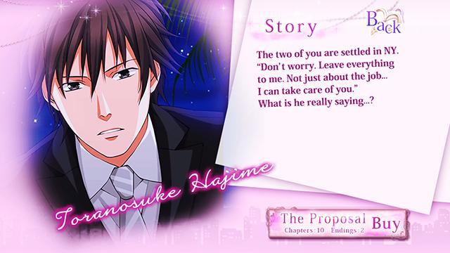 01-toranosuke-tp-office-secrets