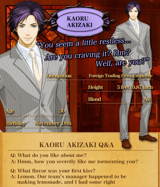 03-kaoru-cant-say-no