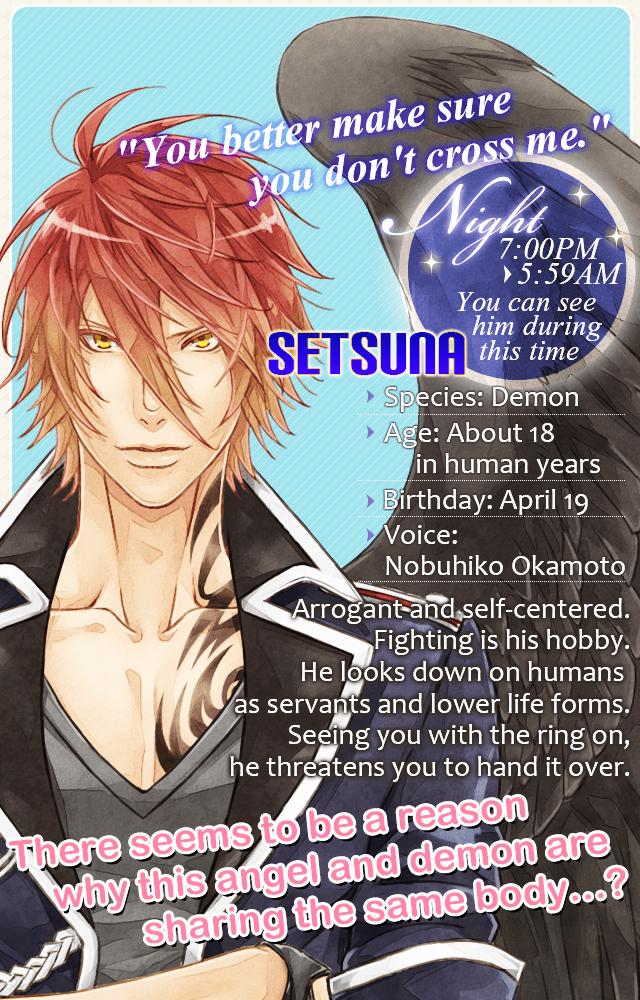 03-setsuna-2-2-lover