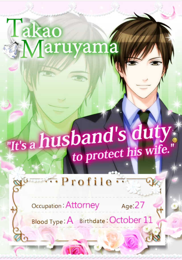05-takao-my-forged-wedding-party