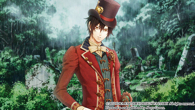 06-lupin-code-realize